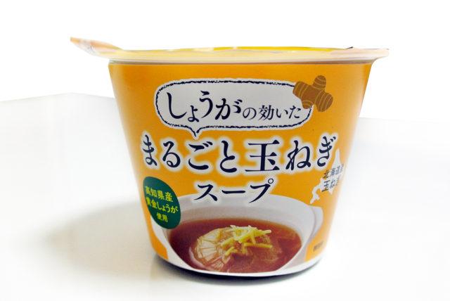カルディ 丸ごと玉ねぎスープ